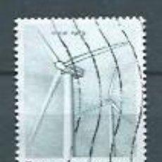 Timbres: DINAMARCA,2007,AEROGENERADORES,USADO,YVERT 1459. Lote 118773900