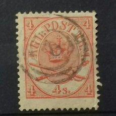 Sellos: SELLO DE DINAMARCA EMBLEMA REAL 1864-1868. Lote 129189968