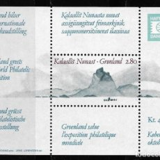 Sellos: GROENLANDIA DINAMARCA 1987. HB YT Nº 2- EXPOSICION FILATELICA INTERNACIONAL HAFNIA 87 NUEVO (MNH). Lote 132729998