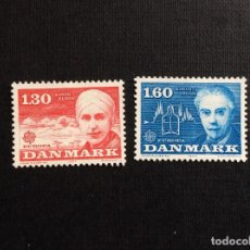 Timbres: DINAMARCA Nº YVERT 700/1***AÑO 1980.PERSONAJES CELEBRES. Lote 134131626