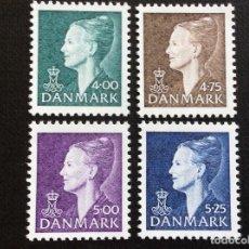Briefmarken - DINAMARCA Nº YVERT 1163/6***AÑO 1997. REINA MARGARITA II - 143764522