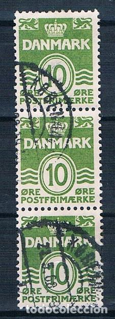DINAMARCA 1962 Y 336AB SELLO USADO POSIBLE VARIANTE DEL DE 1950 BLOQUE DE 3 (Sellos - Extranjero - Europa - Dinamarca)