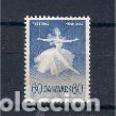 Sellos: BALLET/MÚSICA EN DINAMARCA. SELLO AÑO 1962. Lote 147899594