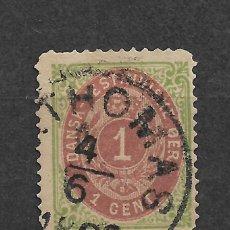 Sellos: DANISH WEST INDIES 1896-1901 SC# 16 USADO - 3/45. Lote 147920966