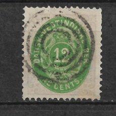 Sellos: DANISH WEST INDIES 1874-79 SC# 11 USADO - 3/45. Lote 147921786