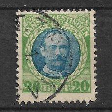 Sellos: DANISH WEST INDIES 1907-08 SC# 46 USADO - 3/45. Lote 147922246
