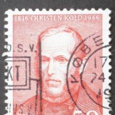 Sellos: 1966 DINAMARCA I CENTENARIO NACIMIENTO CHRISTEN MIKKLESEN KOLD. Lote 148104050