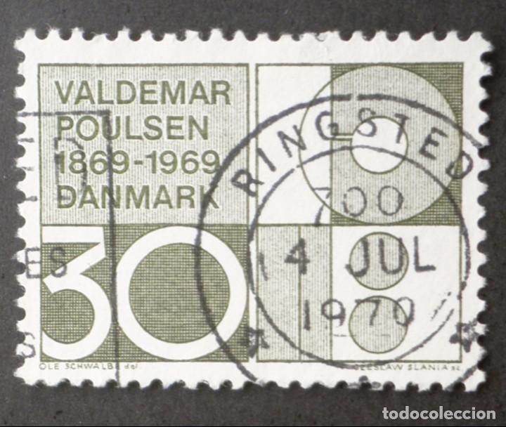 1969 DINAMARCA I CENTENARIO NACIMIENTO VALDEMAR POULSEN (Sellos - Extranjero - Europa - Dinamarca)