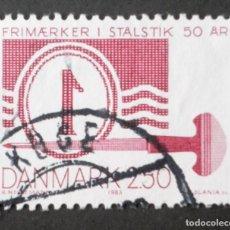 Sellos: 1983 DINAMARCA 50 ANIVERSARIO TÉCNICA GRABADO EN SELLO. Lote 149898530
