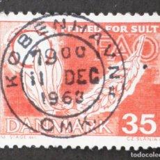 Sellos: 1963 DINAMARCA CAMPAÑA MUNDIAL CONTRA EL HAMBRE. Lote 150460358