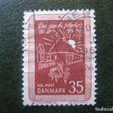 Sellos: DINAMARCA, 1964 ESCUELAS PRIMARIAS, YVERT 432. Lote 151095986