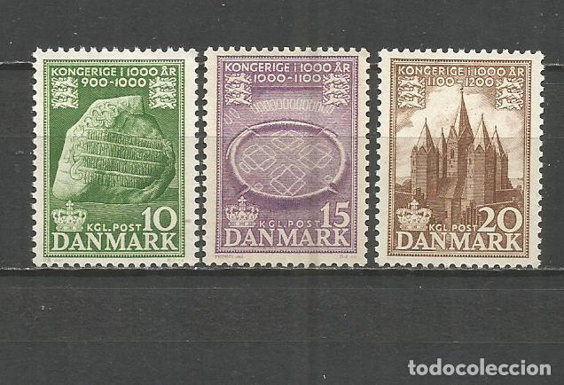 DINAMARCA YVERT NUM. 347/349 ** SERIE COMPLETA SIN FIJASELLOS (Sellos - Extranjero - Europa - Dinamarca)