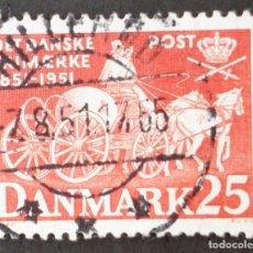 Sellos: 1951 DINAMARCA I CENTENARIO EMISIÓN SELLOS EN DINAMARCA. Lote 155391630