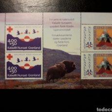 Briefmarken - GROENLANDIA (DINAMARCA) YVERT HB-4. SERIE COMPLETA NUEVA SIN CHARNELA. CRUZ ROJA - 156448574