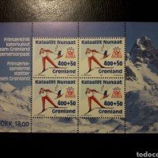 Briefmarken - GROENLANDIA (DINAMARCA) YV HB-5. SERIE COMPLETA NUEVA ***. DEPORTES. OLIMPIADA DE LILLEHAMMER. ESQUÍ - 156448586