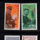Sellos: DINAMARCA 1187/90** - AÑO 1998 - NUEVO MUSEO DE CORREOS Y TELECOMUNICACIONES. Lote 157258162