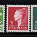 Sellos: DINAMARCA 1207/09** - AÑO 1999 - REINA MARGHRETHE II. Lote 159247902