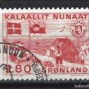 Sellos: GROENLANDIA 1986 - BANDERAS GROENLANDESA Y DANESA - SELLO USADO. Lote 159400446