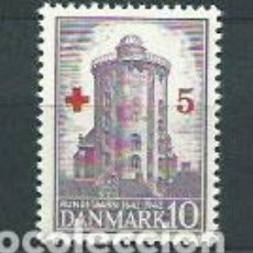 Sellos: DINAMARCA - CORREO 1944 YVERT 293 ** MNH CRUZ ROJA. Lote 162939413