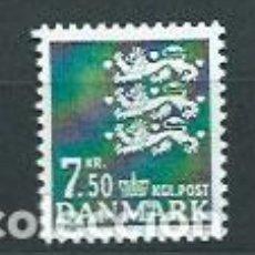 Sellos: DINAMARCA - CORREO 1998 YVERT 1182 ** MNH. Lote 162941698