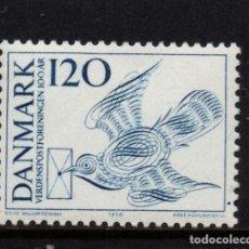 Sellos: DINAMARCA 588** - AÑO 1974 - CENTENARIO DE LA UNION POSTAL UNIVERSAL. Lote 167039844