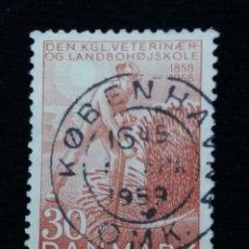 Sellos: SELLO, DINAMARCA, 30, VETERINARIA, AÑO 1970. . Lote 169339832