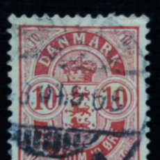 Sellos: SELLO, DINAMARCA, 10 ORE, POSTFRIM, AÑO 1895.. Lote 169341540