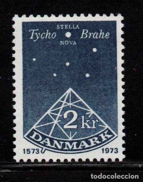 DINAMARCA 558** - AÑO 1973 - 4º CENTENARIO DEL LIBRO NOVA STELLA DE TYCHO BRAHE (Sellos - Extranjero - Europa - Dinamarca)