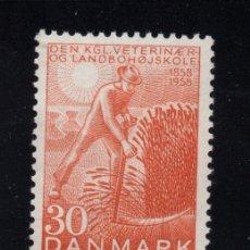 Sellos: DINAMARCA 377** - AÑO 1958 - CENTENARIO DE LA ESCUELA DE VETERINARIA Y AGRICULTURA. Lote 219029855