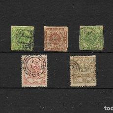 Sellos: DINAMARCA. CONJUNTO DE 7 SELLOS CLÁSICOS DIFERENTES. Lote 178118877