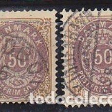 Sellos: O 28 Y 28A. :1875-1903. Lote 178596030