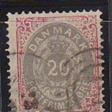 Sellos: O26A : 1875-1903. Lote 178597110