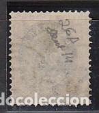 Sellos: o26a : 1875-1903 - Foto 2 - 178597110