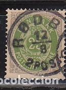 O27 DENT 14: 1875-1903 (Sellos - Extranjero - Europa - Dinamarca)