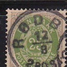 Sellos: O27 DENT 14: 1875-1903. Lote 178597397
