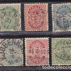 Sellos: 0 32/7 : 1882-95. Lote 178597948