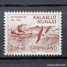 Sellos: GROENLANDIA 1982 ~ MILENARIO DE ASENTAMIENTOS EUROPEOS EN GOENLANDIA (II) ~ SELLO NUEVO MNH LUJO. Lote 178675070