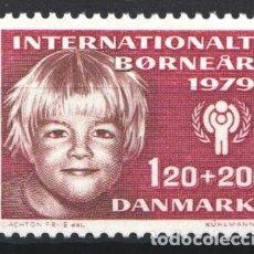 Francobolli: DINAMARCA, 1979 YVERT Nº 677 /**/, SIN FIJASELLOS. Lote 180043301