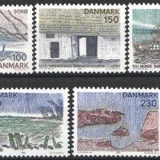 Sellos: DINAMARCA, 1981 YVERT Nº 735 / 739 /**/, SIN FIJASELLOS. Lote 180043528