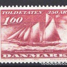 Sellos: DINAMARCA, 1982 YVERT Nº 750 /**/, SIN FIJASELLOS. Lote 180043557