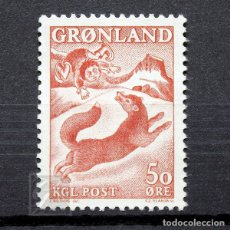 Sellos: GROENLANDIA 1966 ~ SAGAS (III) ~ SELLO NUEVO MNH LUJO. Lote 182584238