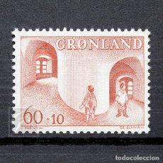 Sellos: GROENLANDIA 1968 ~ PRO INFANCIA: TORRE REDONDA DE COPENHAGUE ~ SELLO NUEVO MNH LUJO. Lote 182584548