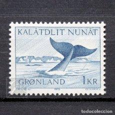 Sellos: GROENLANDIA 1970 ~ FAUNA: BALLENA ~ SELLO NUEVO MNH LUJO. Lote 182584962