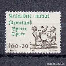 Sellos: GROENLANDIA 1976 ~ PRO DEPORTE ~ SELLO NUEVO MNH LUJO. Lote 182603935