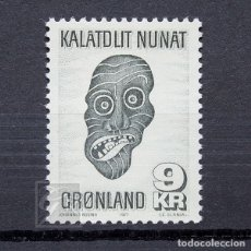 Sellos: GROENLANDIA 1977 ~ ARTESANÍA: MÁSCARA ~ SELLO NUEVO MNH LUJO. Lote 182604736