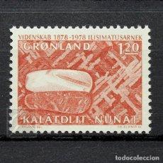 Sellos: GROENLANDIA 1978 ~ INVESTIGACIÓN CIENTÍFICA ~ SELLO NUEVO MNH LUJO. Lote 182605280