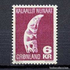 Sellos: GROENLANDIA 1978 ~ ARTESANÍA: TUPILAQ ~ SELLO NUEVO MNH LUJO. Lote 182608531