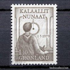 Sellos: GROENLANDIA 1979 ~ AUTONOMÍA INTERNA ~ SELLO NUEVO MNH LUJO. Lote 182609195