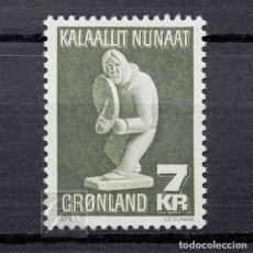Sellos: GROENLANDIA 1979 ~ ARTESANÍA: ESCULTURA ~ SELLO NUEVO MNH LUJO. Lote 182609901