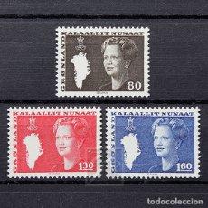 Sellos: GROENLANDIA 1980 ~ SERIE BÁSICA: REINA MARGARITA II ~ SERIE NUEVA MNH LUJO. Lote 182610795